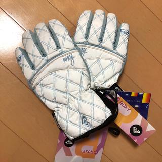 Roxy - 新品 インナー付き ロキシー スノーボード スキー 手袋
