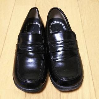 靴(ローファー)