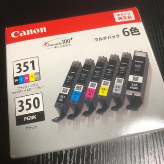 キヤノン(Canon)の送料無料 Canon BCI-351+350/6MP(PC周辺機器)