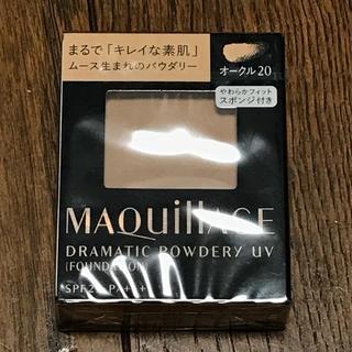マキアージュ(MAQuillAGE)のマキアージュ ファンデーション ドラマティックパウダリー オークル20 新品(ファンデーション)