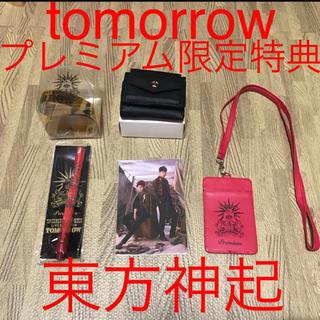 トウホウシンキ(東方神起)の東方神起 tomorrow プレミアム 特典(アイドルグッズ)