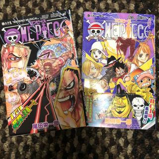 ワンピース 2巻セット 88巻89巻  ONE PIECE(少年漫画)