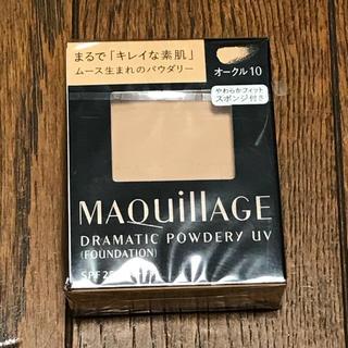 マキアージュ(MAQuillAGE)のマキアージュ ファンデーション ドラマティックパウダリー オークル10(ファンデーション)