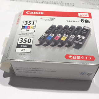 キヤノン(Canon)のキャノン インク 351 純正品(PC周辺機器)