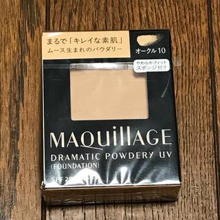 マキアージュ(MAQuillAGE)のマキアージュ ファンデーション ドラマティックパウダリー 新品 オークル10(ファンデーション)