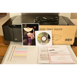 キヤノン(Canon)のCANON IP8730 使用頻度少ない 美品 送料込み(PC周辺機器)