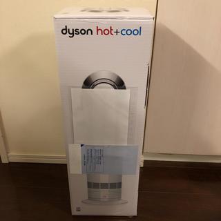 ダイソン(Dyson)のダイソン Dyson hot+cool(ホットアンドクール) AM09WN(ファンヒーター)
