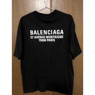 バレンシアガ(Balenciaga)のBALENCIAGA バレンシアガ Tシャツ L 限定 パーカー(Tシャツ/カットソー(半袖/袖なし))