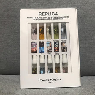 Maison Margiela REPLICA メモリーボックス