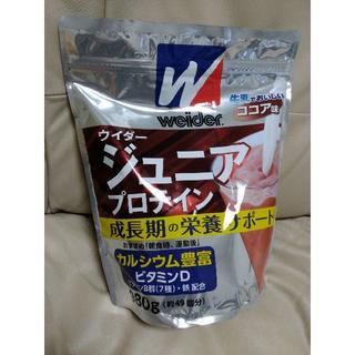 ウイダー ジュニア プロテイン ココア 味 980g ウィダー