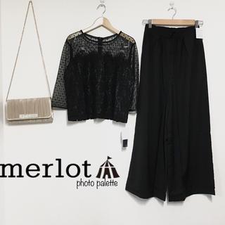 メルロー(merlot)のメルロープリュス ドットシアー レースブラウス セットアップ パンツドレス(その他ドレス)