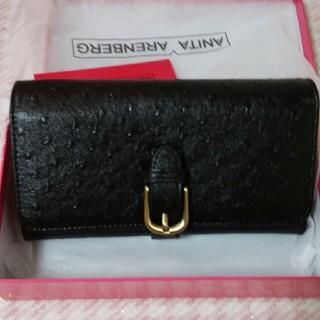 アニタアレンバーグ(ANITA ARENBERG)のお財布。(財布)