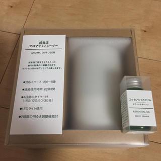 MUJI (無印良品) - 新品 未開封 無印良品 超音波アロマディフューザー&エッシェンシャルオイル