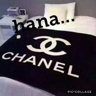 シャネル(CHANEL)のCHANEL ブランケット ノベルティ(毛布)