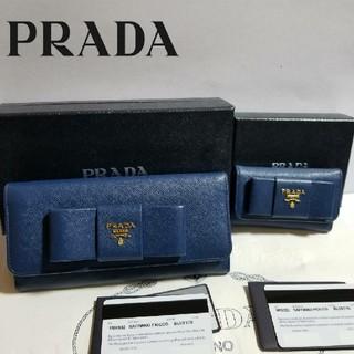 PRADA - ♦本物鑑定済♦プラダ サフィアーノ リボン ネイビー 財布 キーケースセット 紺
