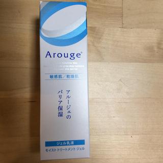アルージェ(Arouge)のアルージェ モイストトリートメントジェル(乳液/ミルク)
