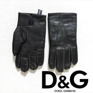 ドルチェアンドガッバーナ(DOLCE&GABBANA)の美品 D&G ドルガバ レザー 手袋 ステッチ(手袋)
