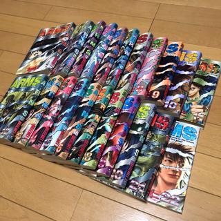 ショウガクカン(小学館)のARMS全巻セット 22巻(全巻セット)