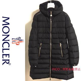 MONCLER - ♡正規美品♡モンクレール ダウンコート OROPHIN オロフィン オルファン