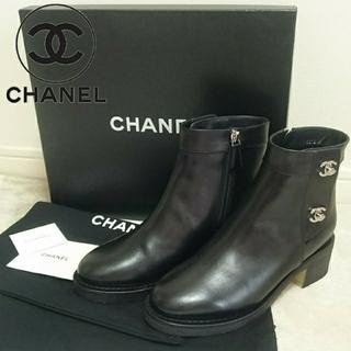 シャネル(CHANEL)のCHANEL ターンロック ブーツ(ブーツ)