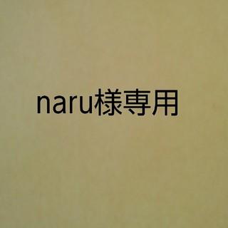 naru様専用Msize2枚(その他)
