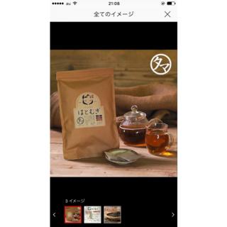 美肌 顔イボ 首イボ 身体プツプツに❣️ハトムギ茶30包(茶)