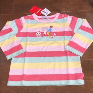 ミキハウス(mikihouse)の新品 ミキハウス ボーダー ロンT Tシャツ 長袖 90  (Tシャツ/カットソー)