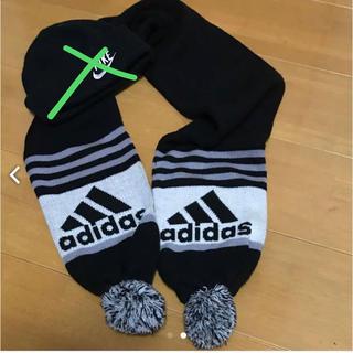 アディダス(adidas)のkids adidas マフラー(マフラー/ストール)