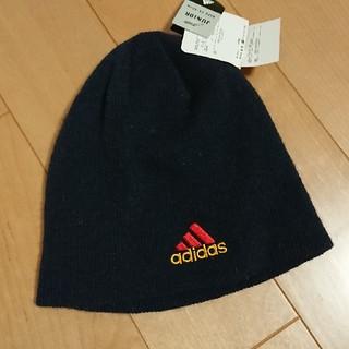 アディダス(adidas)の新品☆アディダス☆キッズニット帽ネイビー(帽子)