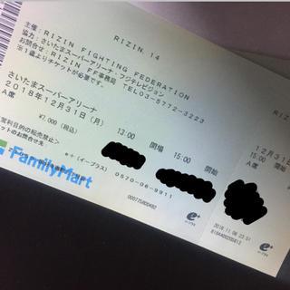 RIZIN 14 チケット(格闘技/プロレス)