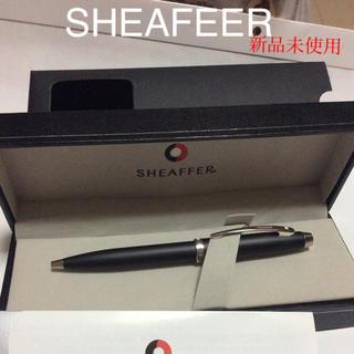 シェーファー(SHEAFFER)のSHEAFEER  100 N2933851  ブラック  新品未使用(ペン/マーカー)