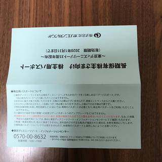 ディズニー(Disney)の東京ディズニーランド、シー「1デーパスポート」【株主優待】2枚(その他)