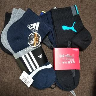 アディダス(adidas)の子ども 靴下 新品 セット (検プーマ スポーツ ナイキ キッズ(靴下/タイツ)