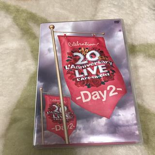 ラルクアンシエル(L'Arc~en~Ciel)のL'arc ~en ~Ciel 20th L'Anniversary LIVE(ミュージック)