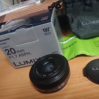 Panasonic - LUMIX G 20mm f1.7 20mm ASPH