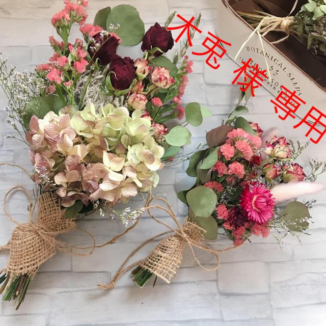 木兎 様 専用♡ドライフラワー スワッグ♡ペア レッド ハンドメイドのフラワー/ガーデン(ドライフラワー)の商品写真