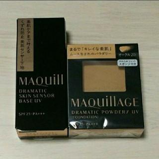 マキアージュ(MAQuillAGE)の新品☆化粧下地&ファンデーション マキアージュ(コフレ/メイクアップセット)