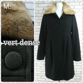 ヴェールダンス(Vert Dense)のM: ウールコート/ヴェールダンス★美品★ ブラック(ロングコート)
