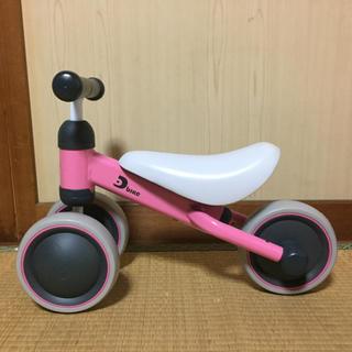 d bike ピンク(三輪車)