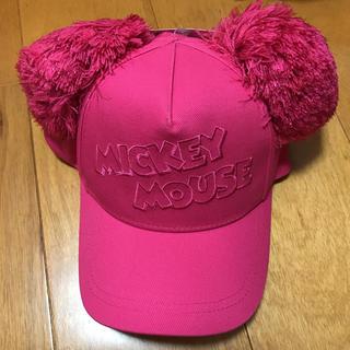 Disney - ディズニー ポンポンキャップ ピンク