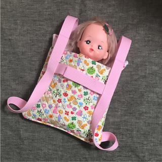 人形用★抱っこ紐 おんぶ紐2(おもちゃ/雑貨)