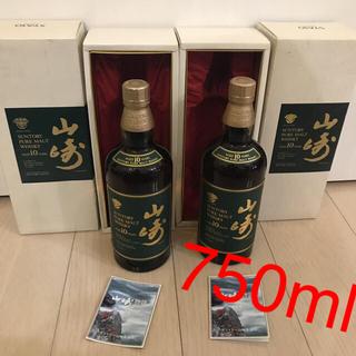 サントリー - 山崎 ピュアモルトウイスキー 10年 グリーンラベル