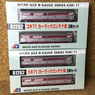 翔愛さん専用 マイクロエース Nゲージ コキ71 UM20A カーラックコンテナ(鉄道模型)