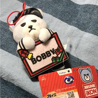 ビッグバン(BIGBANG)のKRUNK × WINNER iKON クリスマスマスコット  BOBBY (アイドルグッズ)