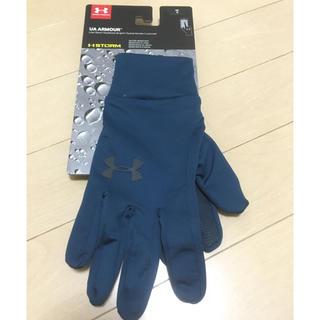 アンダーアーマー(UNDER ARMOUR)の新品未使用 アンダーアーマー手袋(手袋)