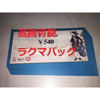 リンガーハット 株主優待券 13500円分(レストラン/食事券)