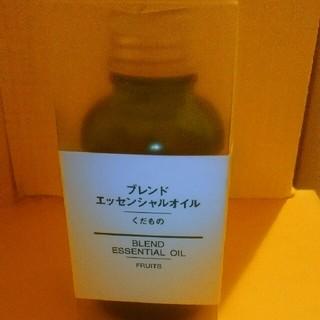 ムジルシリョウヒン(MUJI (無印良品))の無印良品 エッセンシャルオイル(アロマオイル)