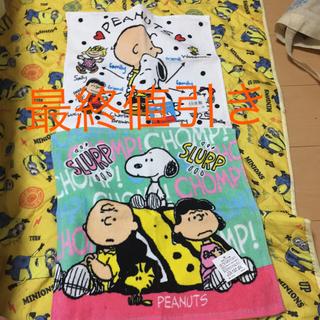 スヌーピー(SNOOPY)のスヌーピーハンドタオル②(キャラクターグッズ)