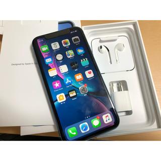 アイフォーン(iPhone)の早い者勝ち iPhone XR 128G(スマートフォン本体)