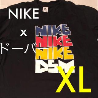 NIKE - NIKE LAB DSM TEE ナイキ Tシャツ ドーバー XL